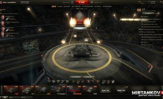 Ангар от Aces (Тузов) для World of Tanks Архив