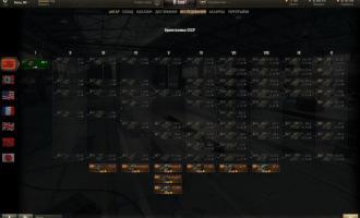 Более компактное дерево развития для World of Tanks Интерфейс