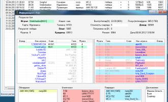 WoT Replays Manager для сортировки повторов для World of Tanks 0.9.17 Программы