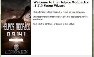 Сборка запрещенных модов Helpics Modpack для World of Tanks 0.9.16 Запрещенные моды