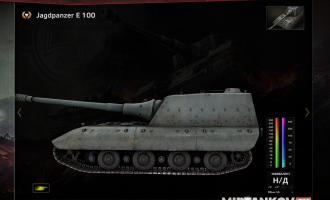 Tank Inspector для WoT 0.9.17 - просмотр моделей танков Программы