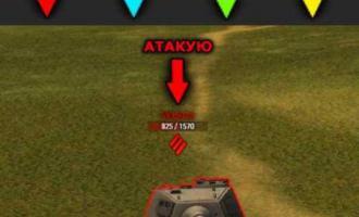 "Четыре маркера для команды ""атакую"" для World of Tanks 0.9.16 Разные моды"