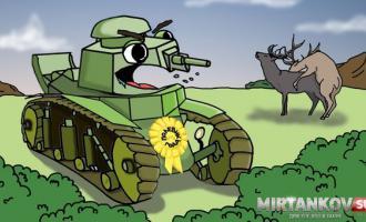 Озвучка Орущий командир для Мира Танков Озвучка