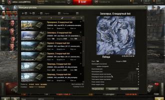 MoD Replays Manager - управление повторами прямо в игре для World of Tanks Разные моды