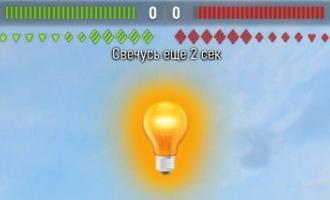 Расширенный мод для лампочки шестого чувства для WoT 0.9.16 Лампочки 6 чувства