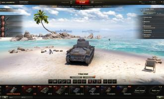 Ангар Тихий пляж для World of Tanks 0.9.15.2 Ангары