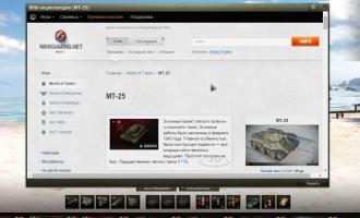 Wiki-энциклопедия в ангаре для World of Tanks Разные моды