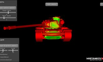 WoT Armor Inspector - изучаем броню танков на планшете для WoT 0.9.15.1 Программы