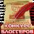 конкурс блоггеров на mirtankov.su