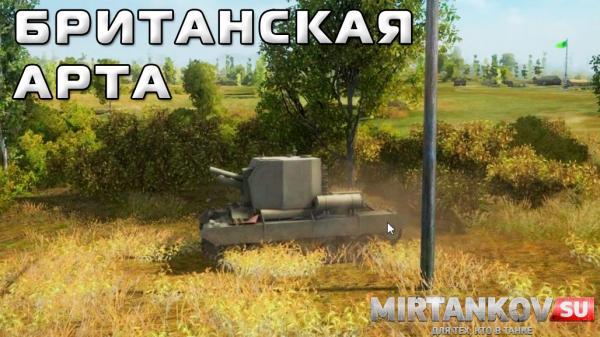 Видео блог танки видео джов