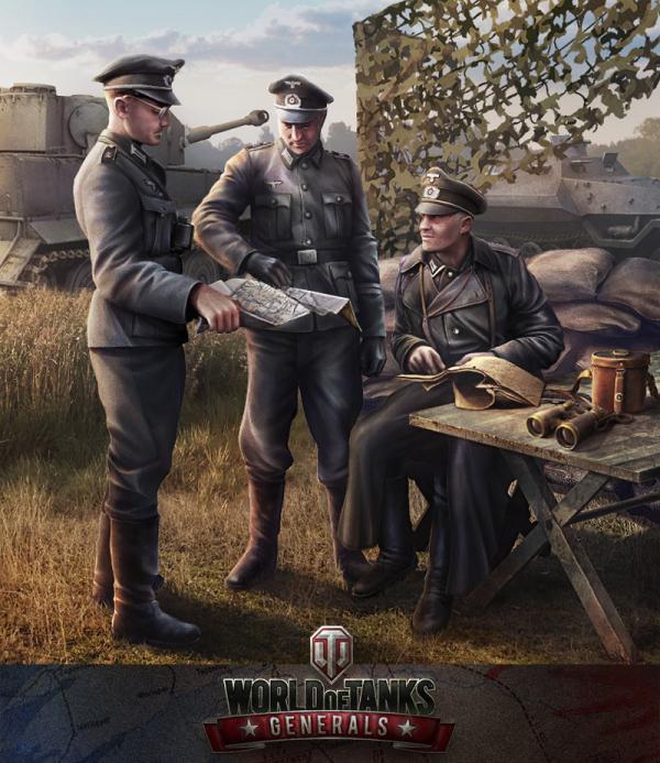 wot-generals.jpg