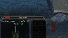 RPG-панель повреждений для WoT Панель повреждений