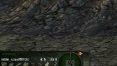 Панель повреждений Гарпун для WoT Панель повреждений