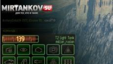 Зеленая дамаг-панель и новый прицел для World of Tanks Панель повреждений