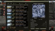 MoD Replays Manager - правление повторами стоймя во игре с целью World of Tanks Разные моды