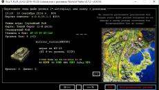 Replays info reader для WoT 0.9.16 Программы