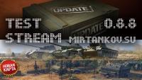 Стрим с тестового сервера World of Tanks 0.8.8 Новости