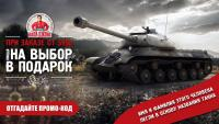 Пиццерию раскритиковали за промокод «Иосиф Сталин» Новости