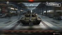 WOT 2.0, 11 и 12 уровни, а так же современные танки в игре! Новости
