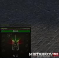 Панель с углами горизонтальной наводки для World of Tanks Панель повреждений