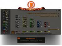 3D-BOX Peqpepu Icons для WoT Иконки танков