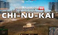Гемплей на Японском танке - Chi-Nu-Kai  Видео