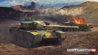 Что такое клан в World of Tanks Вопросы и ответы