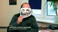 Сергей Буркатовский КТТС