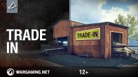 Услуга Trade-in в WoT: Покупаем премы со скидкой! Новости