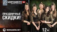 Акции ко Дню Защитника Отечества Новости