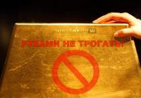 Отмена компенсации золотом за прем танки! Новости