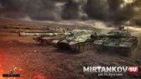 Что такое ping в World of Tanks Вопросы и ответы