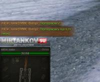 Мод перезарядки в чате для World of Tanks 0.9.12 Чат