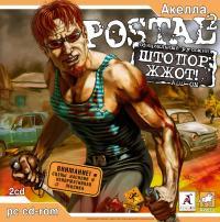 Мод на озвучку из игры Postal 2 для WoT Озвучка