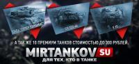 Вконтакте разрешил нам завершить конкурс! Новости