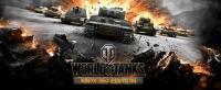 Релиз World of Tanks: Xbox 360 Edition Новости