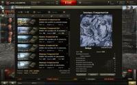 MoD Replays Manager - управление повторами прямо в игре для World of Tanks 0.9.16 Разные моды