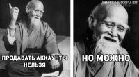 Wargaming идёт навстречу продавцам аккаунтов Новости