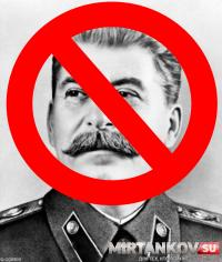 Буржуи запретили Сталина Новости