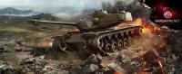 Новая акция американцы со скидкой T32 M103 T110E5 World of Tanks