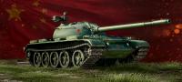 Type 59 поступит в продажу 30 декабря? Новости