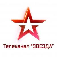 Бонус коды со Звезды в прямом эфире на нашем сайте Новости