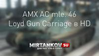 AMX AC mle. 46 и Loyd Gun Carriage в HD Новости