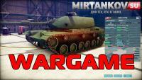 Wargame: Airland Battle - новая игра Другие игры