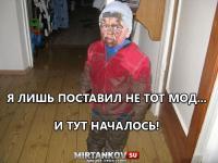 Wargaming обмажет читеров фекалиями Новости