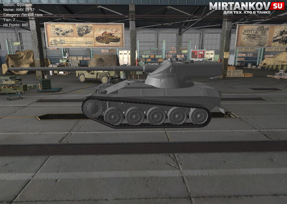 world of tanks premium better matchmaking As a side note, regular tier viii vehicles face a similar issue with matchmaking, amplified by the fact that they also compete against tier x tanks matchmaker rules revision is designed to better the experience for them, too.