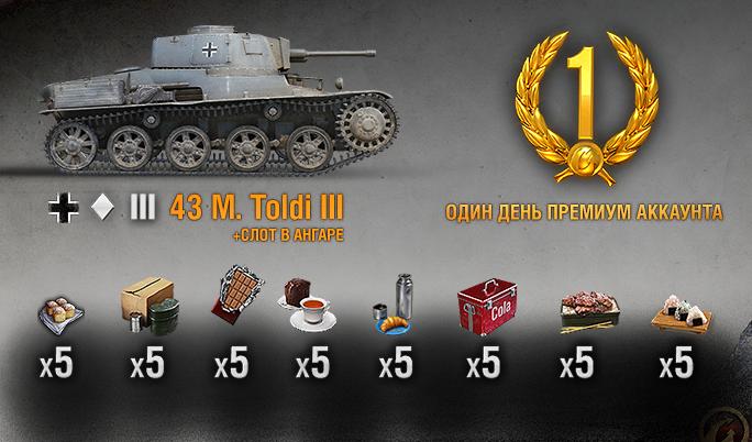 43 M. Toldi III
