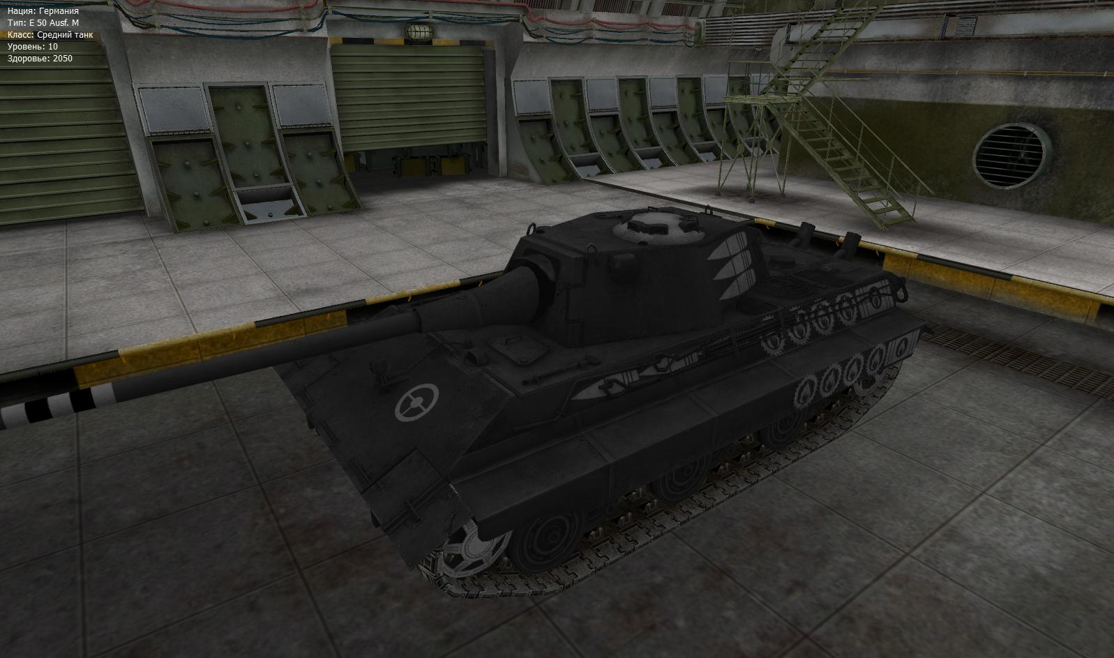 скачать мод автоматический огнетушитель для world of tanks