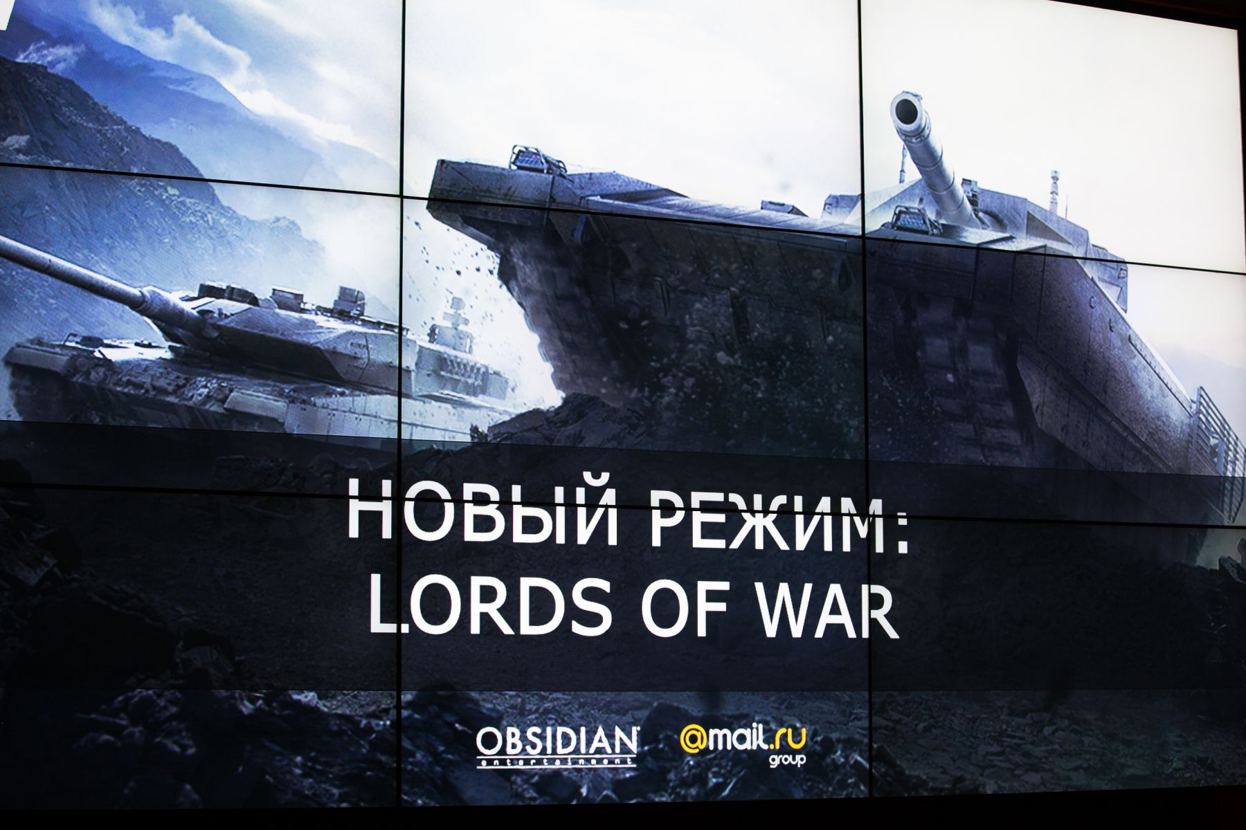 lords of war новый режим в armored warfare