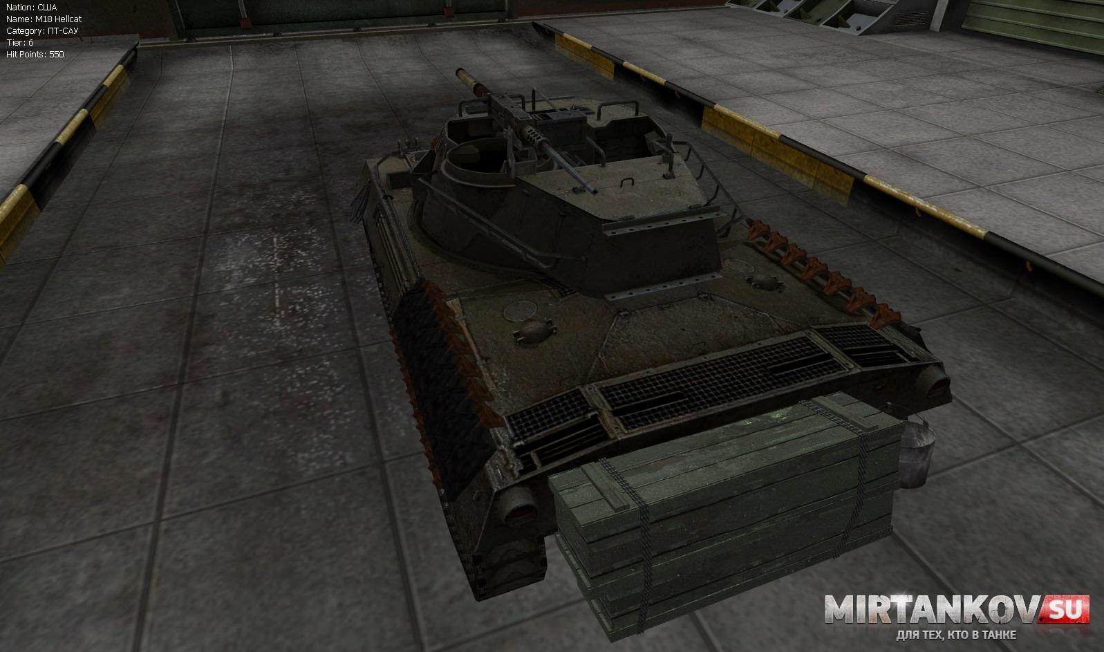 Ремоделинг m18 hellcat для world of tanks 0 8 11